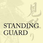 Image: Standing Guard